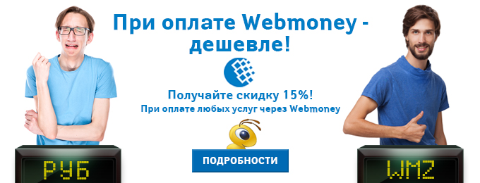 порно за вебмани